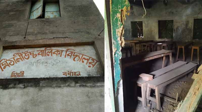 School to reopen after 10 years