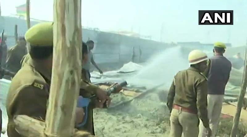Fire breaks out at a camp of Prayagraj's Digambar Akhada