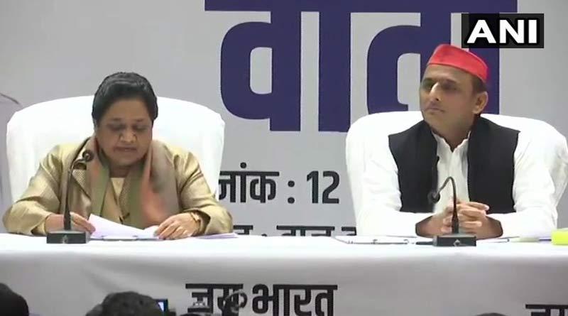 Nine MLAs of Mayawati's Bahujan Samaj Party reportedly met with Samajwadi Party chief Akhilesh Yadav | Sangbad Pratidin