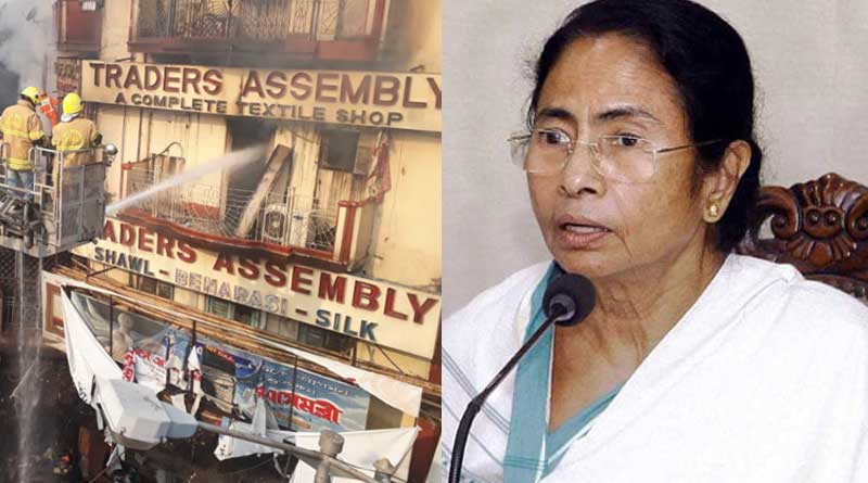 Mamata assures help to Traders Assembly victims