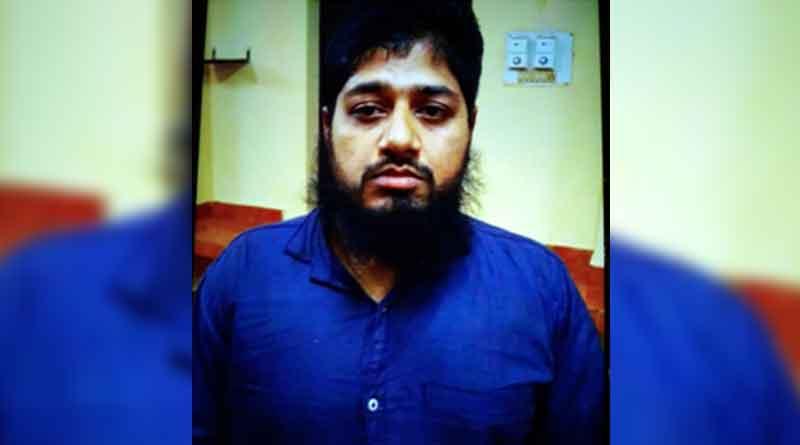 Another Khagragar blast accused held