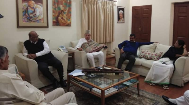 Rahul-Mamata in Opposition Meeting