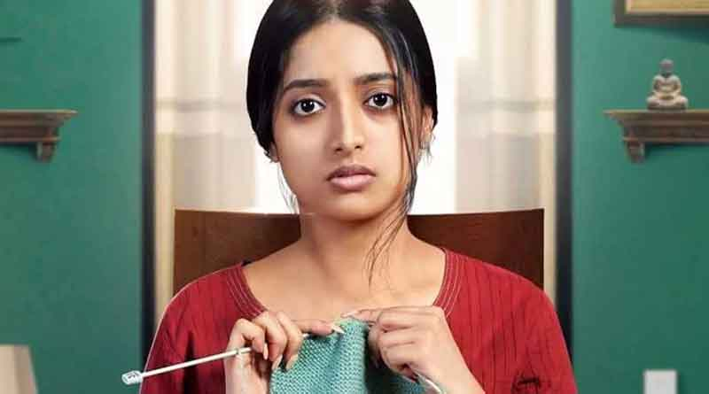 Trailer released of 'Sweater' movies
