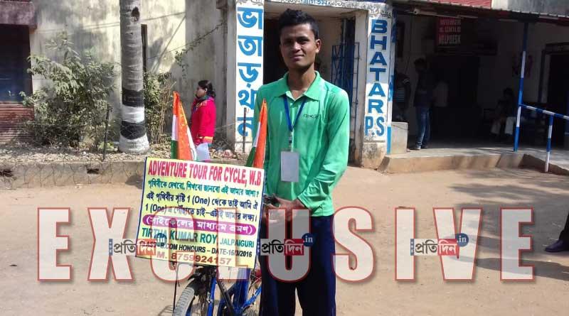 State tour on Sabuj sathi cycle