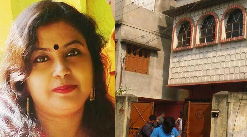 Cop's wife unnatural death