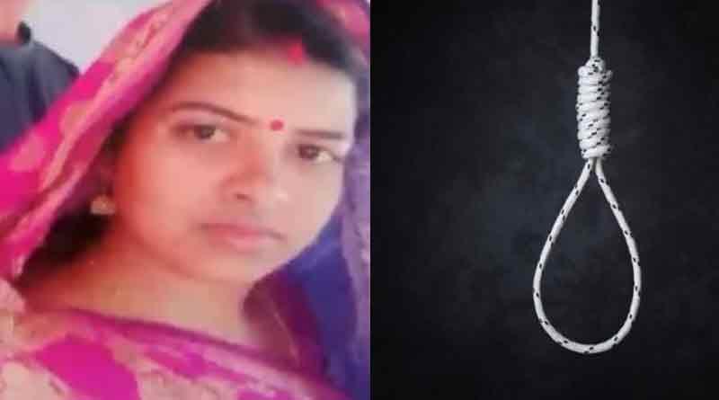 House wife murdered in Namkhana