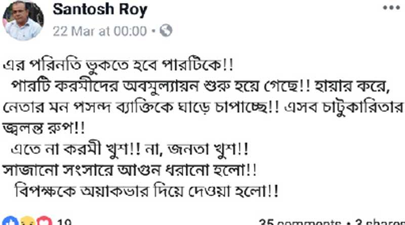 BJP-FB khov