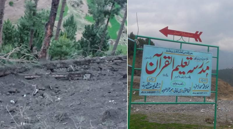 Balakot airstrike mission was codenamed Operation Bandar