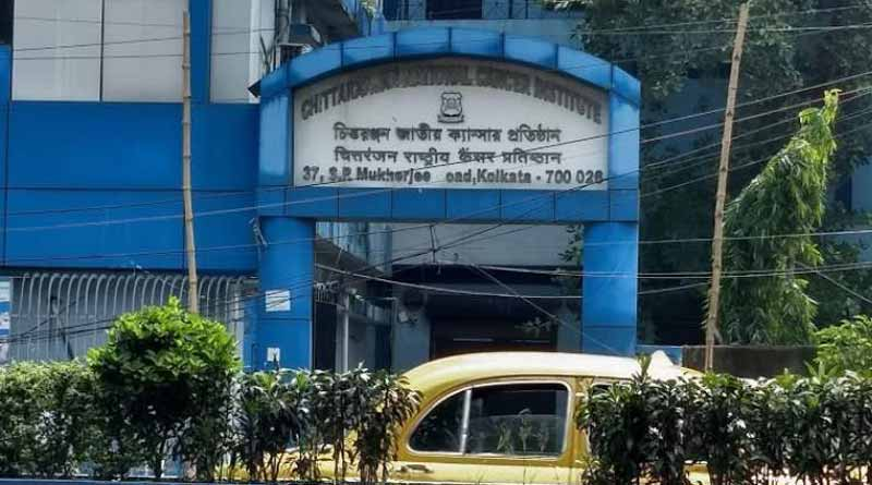 chittaranjan national cancer institute