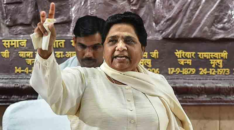 Bahujan Samajwadi Party Chief Mayawati biopic is in the pipeline