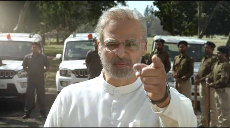 pm nerendra modi- the film