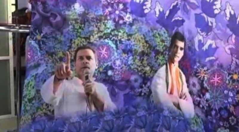 Rahul-Gandhi saree