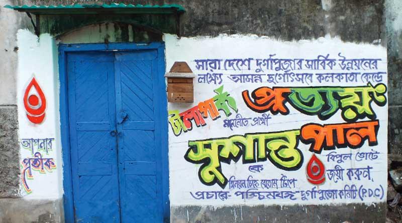 Amazing Graffity heats city walls, residents curious