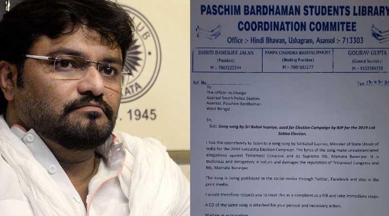 FIR against Babul Supriya in Asansol