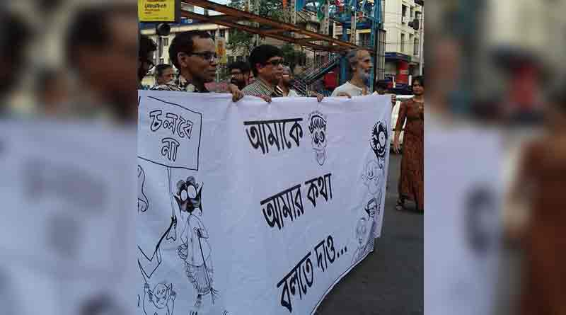Team Bhobishyoter Bhoot stage protest again