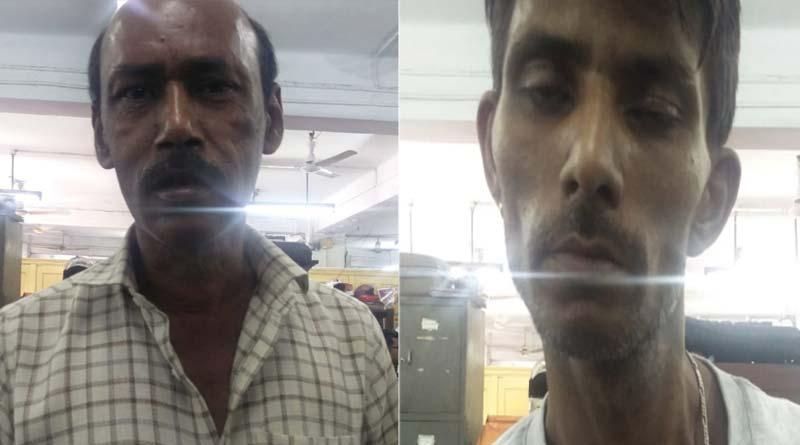 Drug racket busted in Kolkata's Taltla, 2 carriers arrested