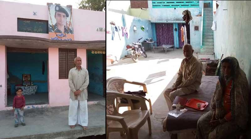 Pulwama martyrs father praises modi & yogi government.