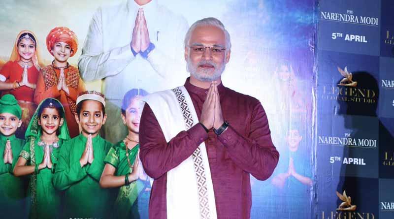 PM narendra modi-trailer