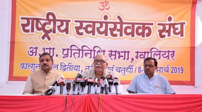top policy formulation body of the RSS will begin on March 8.