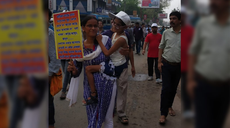 World Autism Day celebrated in Nadia's Krishnanagar