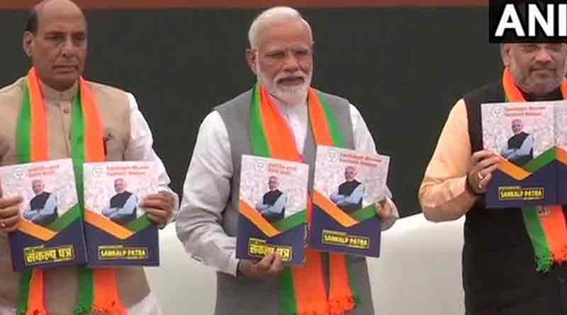 BJP publishes its manifesto for 2019 election focussing for farmers
