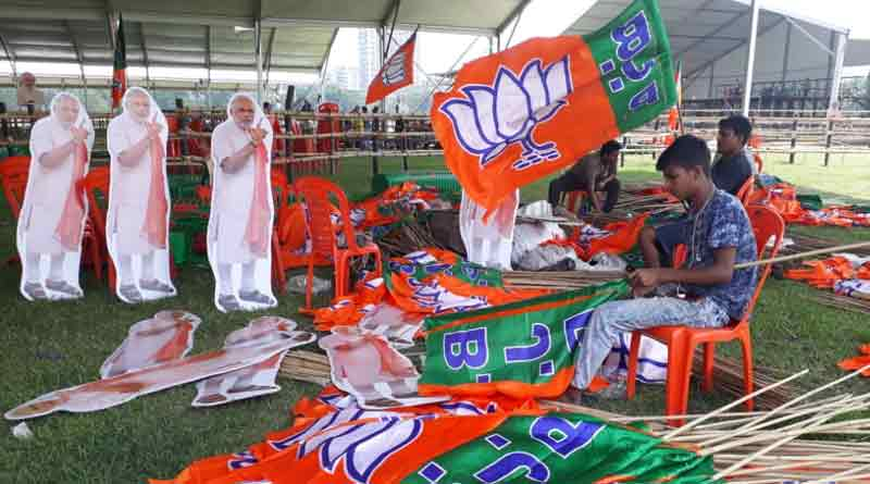 here are the routes of processions to attend Brigade rally of BJP
