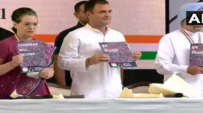 Congress party releases their election manifesto for LS polls