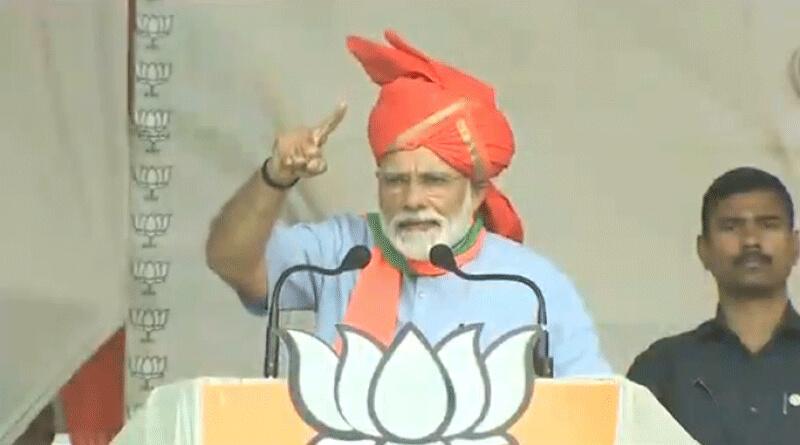 People of Jammu & Kashmir didn't accepts PM Modi's request .