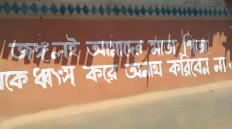 No tree cutting for hydrolic project, people of Purulia's Ayodhya oppose