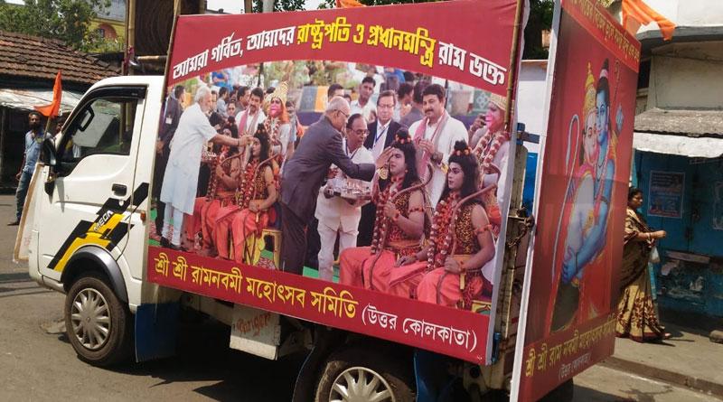 Prime Minister and President's pic used on Ram Navami rally in Kolkata