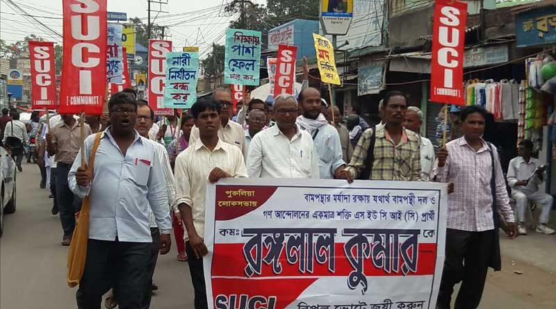SUCI candidate from Purulia starts campaign only with Rs. 500