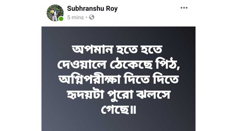 Subhrangshu