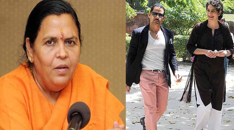 Union minister Uma Bharti's Jibe at Priyanka Gandhi Vadra