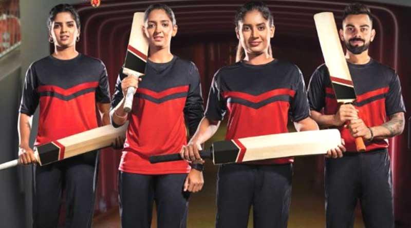 Virat Kohli, Mithali Raj, and others will play mixed-gender T20 match