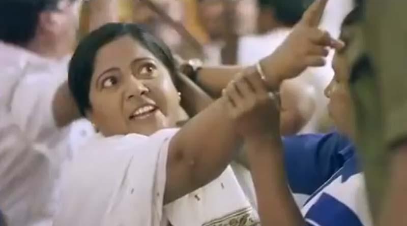 Mamata Banerjee's biopic Baghini is in a big trouble