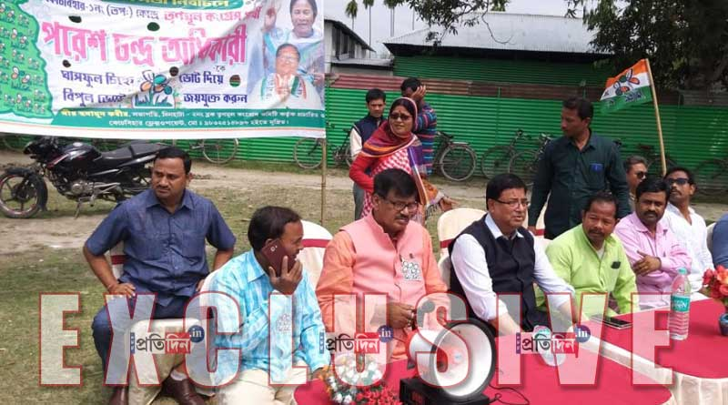 TMC candidate is not campaigning in Coch Behar
