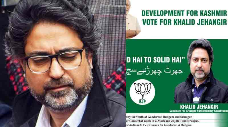BJP candidate from Srinagar uses green as the colour of campaign