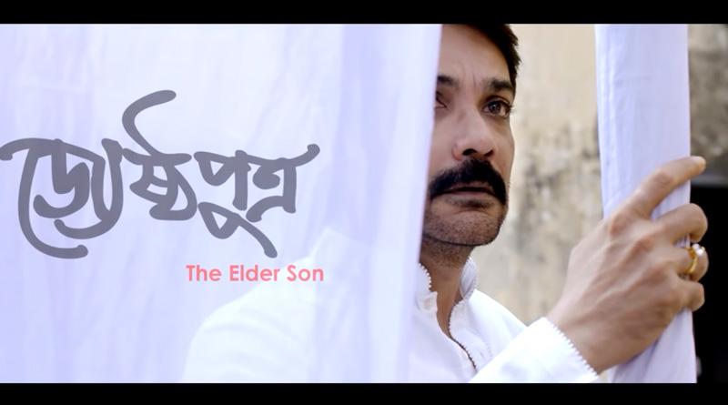 Jyeshthoputro teaser launched, Prasenjit Chattopadhay looks amazing