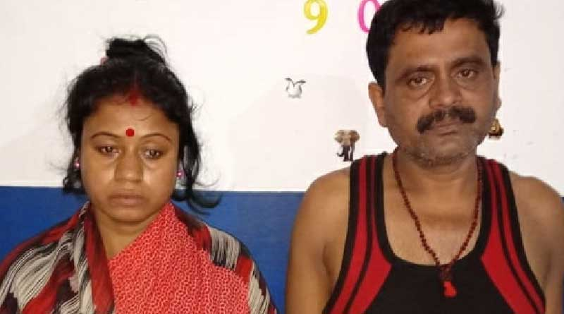 A couple in Bagda,Bongaon has been arrested for smuggling gaja