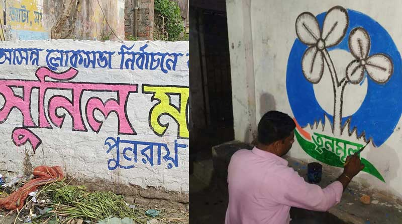Wrong Bengali spelling in Poll campaign all over the state