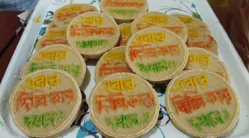 Special sweet has been made in Cooch Behar regarding election