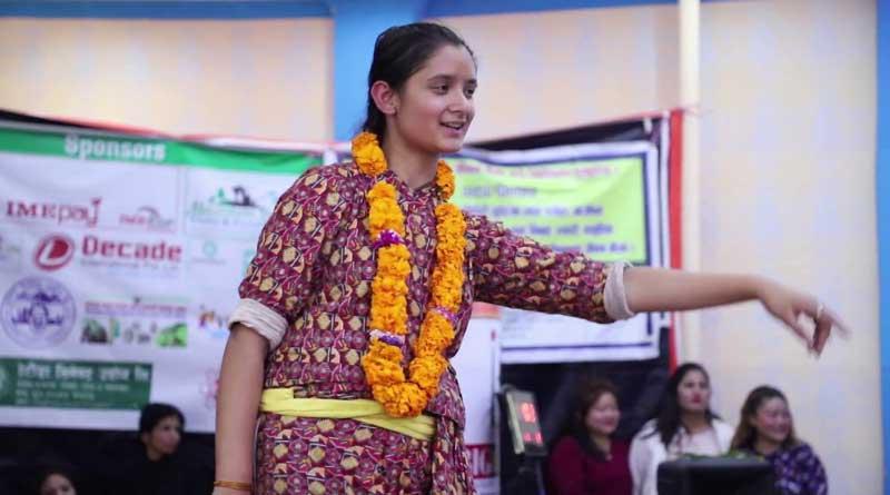 Bandana Nepal