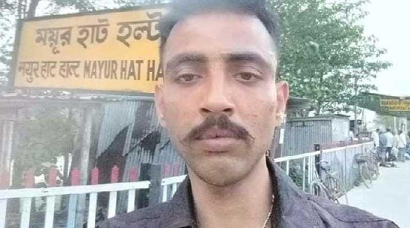 Civic volunteer shot dead at Nadia's Hanskhali, probe ordered