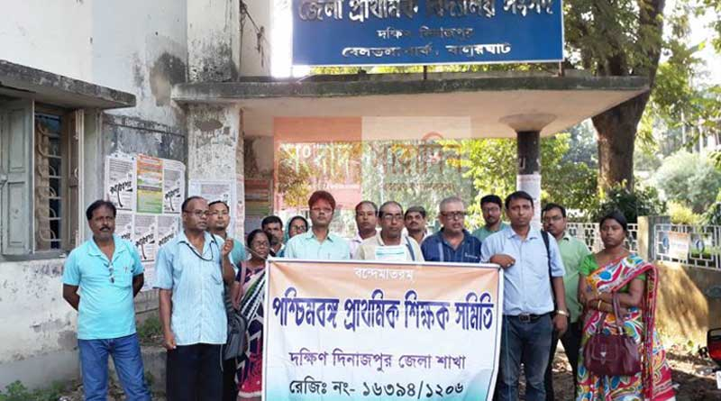 Primary School teachers protest against two months summer Vacation