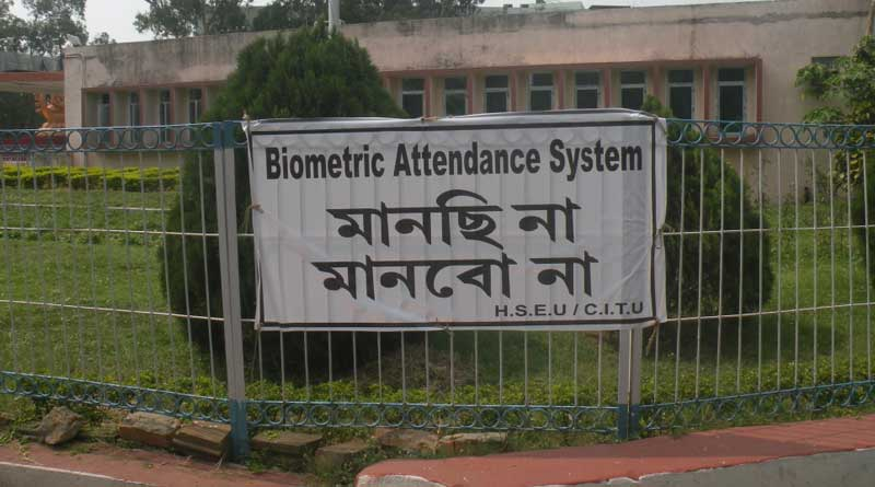 SAIL workers protest biometric for attendance verification