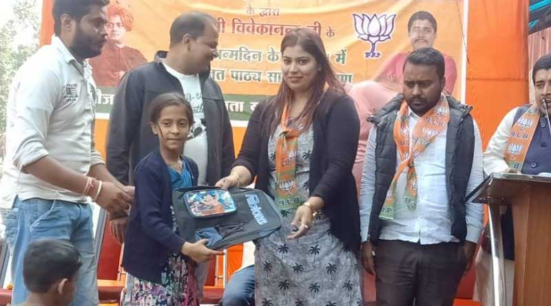 BJP youth leader arrested for posting CM's morphed Photo in FB