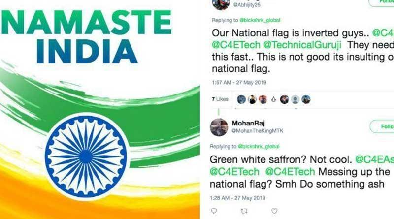 opposite-flag