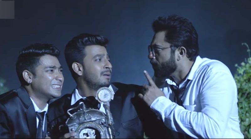 Bengali horror venture 'Bhootchakra Pvt Ltd' Trailer released