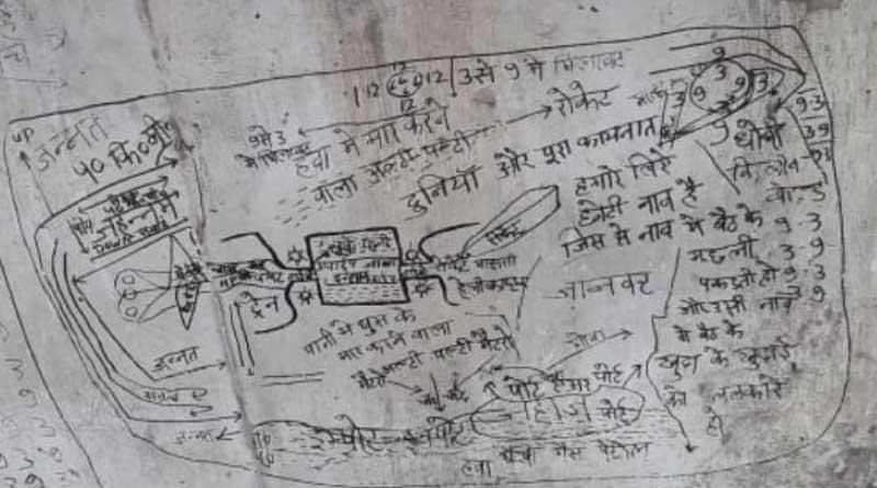 One detained for Islamic State graffiti on Navi Mumbai bridge