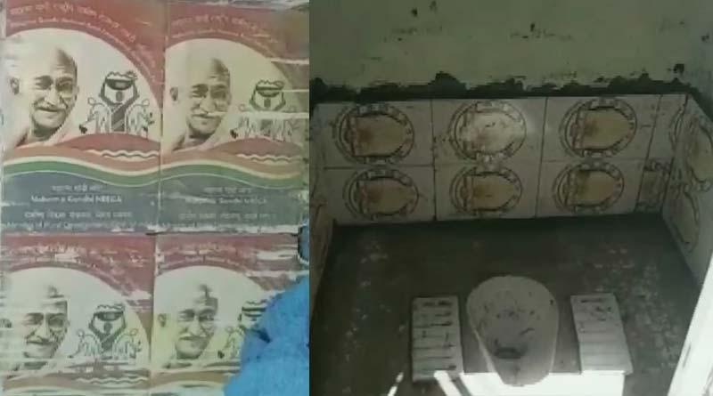 Tiles plastered with Mahatma Gandhi, Ashok Chakra images found in UP
